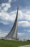 Monumento aos conquistadores do espaço em Moscou Foto de Stock Royalty Free