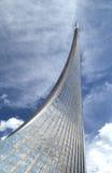 Monumento aos conquistadores do espaço em Moscou Imagem de Stock