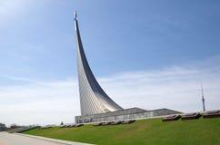 Monumento aos conquistadores do espaço em Moscou, Rússia fotografia de stock