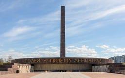 Monumento aos defensores heroicos de Leninegrado e a Victory Square, St Petersburg imagem de stock