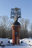 Monumento aos exploradores e aos navegadores do russo foto de stock