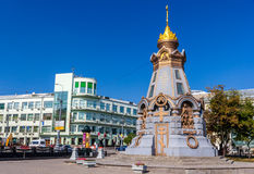 Monumento aos granadeiros do herói de Pleven em Moscou Imagem de Stock Royalty Free