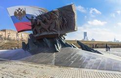 Monumento aos heróis da primeira guerra mundial fragmento moscow Imagem de Stock