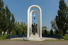 Monumento aos liquidatário do acidente de Chernobyl no parque da cultura e do resto nomeados após o 30o aniversário de Imagem de Stock Royalty Free