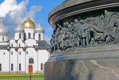 Monumento aos mil anos de Rússia Veliky Novgorod Imagens de Stock Royalty Free