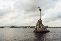 Monumento aos navios inundados imagem de stock royalty free