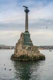 Monumento aos navios perdidos Imagem de Stock Royalty Free