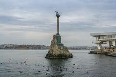 Monumento aos navios perdidos Fotografia de Stock Royalty Free