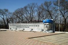 Monumento aos soldado-participantes da guerra em Afeganistão Fotografia de Stock Royalty Free