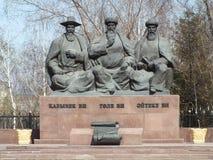 Monumento aos três grandes juizes em Astana foto de stock royalty free