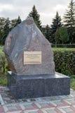 Monumento aos veteranos de guerra e aos trabalhadores da frente interno Usman Rússia Foto de Stock Royalty Free