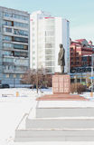 Monumento Astafevu krasnoyarsk Imagenes de archivo