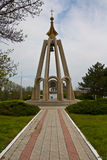 Monumento Bendery el Moldavia Imágenes de archivo libres de regalías