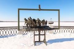 Monumento bronzeo di una pittura di Ilya Repin Fotografia Stock Libera da Diritti