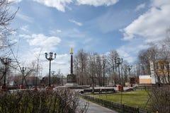 Monumento a Catherine II en el cuadrado de Bugrov Noginsk Región de Moscú Rusia foto de archivo libre de regalías