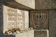 Monumento central de la sinagoga de Munich Imagenes de archivo