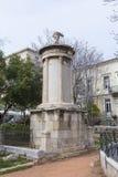 Monumento Choragic de Lysicrates Fotografía de archivo