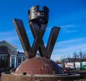 Monumento com o emblema da cidade da parte dianteira de Vyborg da estação Foto de Stock