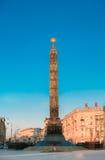 Monumento con la llama eterna en Victory Square In Fotos de archivo libres de regalías