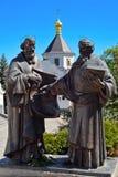 Monumento a Cyril y a Methodius fotos de archivo