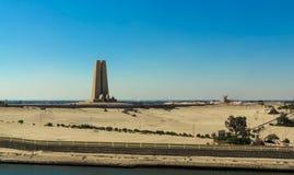 Monumento da defesa do canal de Suez em Ismalia imagens de stock