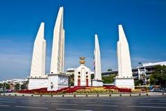 Monumento da democracia Imagem de Stock Royalty Free