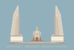 Monumento da democracia ilustração royalty free