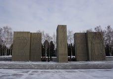 Monumento da glória na cidade de Novosibirsk imagens de stock royalty free