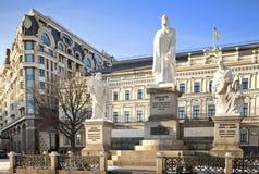 Monumento da princesa Olga em Kiev Fotografia de Stock Royalty Free