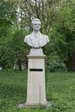 Monumento de Alexandru Sahia en Bucarest Imagenes de archivo