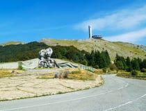 Monumento de Buzludzha Imagem de Stock Royalty Free