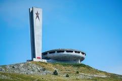 Monumento de Buzludzha Foto de Stock Royalty Free