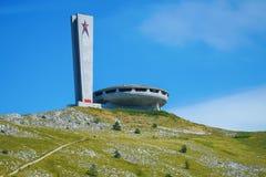 Monumento de Buzludzha Fotos de Stock Royalty Free
