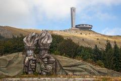 Monumento de Buzludzha Imagens de Stock Royalty Free