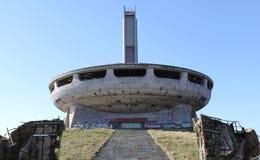 Monumento de Buzludzha, Bulgaria foto de archivo
