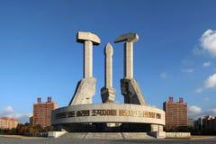 Monumento de Foundatin do partido Imagens de Stock Royalty Free