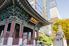 Monumento de Gojong Imagens de Stock Royalty Free