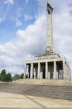 Monumento de guerra en Bratislava Foto de archivo libre de regalías