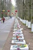 Monumento de guerra en las alturas de Sinyavino Fotos de archivo libres de regalías