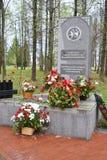 Monumento de guerra en las alturas de Sinyavino Fotografía de archivo
