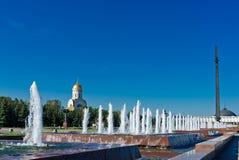 Monumento de guerra en Victory Park en la colina de Poklonnaya, Imagen de archivo