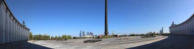 Monumento de guerra en Victory Park en la colina de Poklonnaya (panorama), Moscú, Rusia Fotos de archivo
