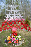 Monumento de guerra, Leningrad Oblast. Imagen de archivo