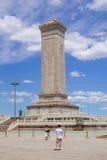 Monumento de héroes, Plaza de Tiananmen, Pekín, China Fotografía de archivo libre de regalías