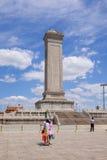 Monumento de héroes, Plaza de Tiananmen, Pekín, China Fotos de archivo libres de regalías
