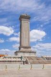 Monumento de héroes, Plaza de Tiananmen, Pekín, China Imágenes de archivo libres de regalías
