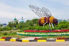Monumento de la abeja en Irkutsk Imagenes de archivo