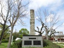 Monumento de la amistad de la gente Fotos de archivo libres de regalías