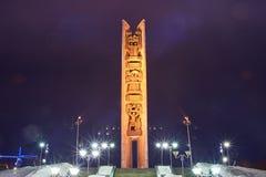 Monumento de la amistad de la gente Imágenes de archivo libres de regalías