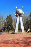Monumento de la amistad de Rusia y de China Foto de archivo libre de regalías